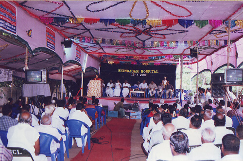 Shanbagam_Hospital_function (1).jpg